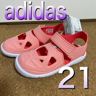 アディダス(adidas)の新品タグ付き21cmアディダスadidasサンダル ピンク(サンダル)