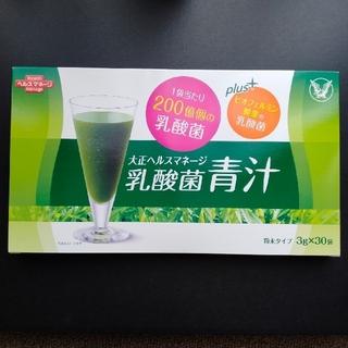 タイショウセイヤク(大正製薬)の大正製薬ヘルスマネージ 乳酸菌青汁 1箱(青汁/ケール加工食品)
