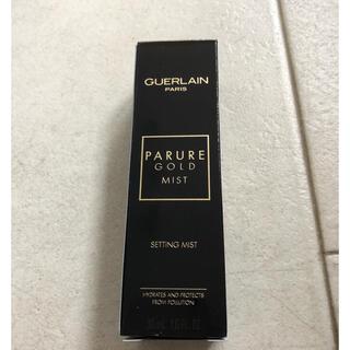 ゲラン(GUERLAIN)のゲラン パリュールゴールドセッティングミスト 新品ほ(化粧水/ローション)