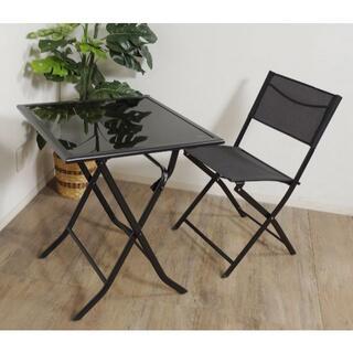 送料無料【新品】ガーデンテーブル チェア セット アウトレット(アウトドアテーブル)