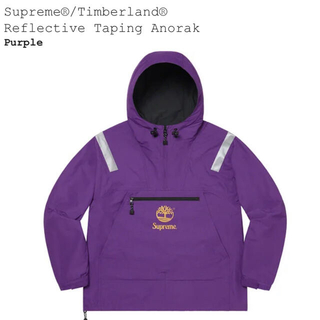 Supreme - supreme timberland reflective anorak L 紫