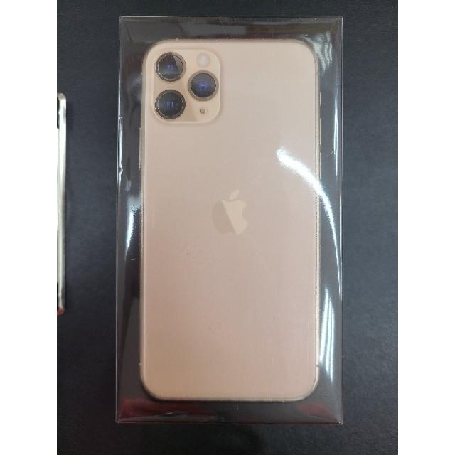 Apple(アップル)の【新品未開封】iPhone 11 Pro 256GB Gold【SIMフリー】 スマホ/家電/カメラのスマートフォン/携帯電話(スマートフォン本体)の商品写真