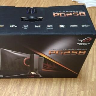 エイスース(ASUS)のASUS ゲーミングモニター PG258Q(ディスプレイ)