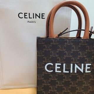 celine - CELINE 正規品 ミニ バーティカルカバ  タン