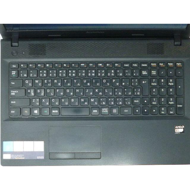 Lenovo(レノボ)のLenovoノートパソコン G505 Office2019 Webカメラ スマホ/家電/カメラのPC/タブレット(ノートPC)の商品写真