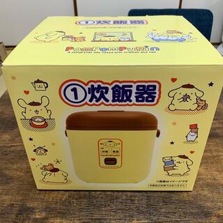 ポムポムプリン - サンリオくじ ポムポムプリン炊飯器