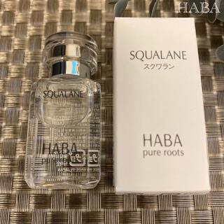 HABA - ハーバー HABA 化粧オイル スクワラン 15mL×1