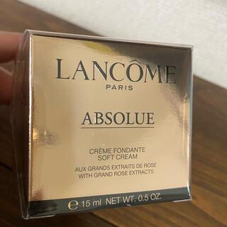 ランコム(LANCOME)のLANCOME ランコム アプソリュ ソフトクリーム 15ml(フェイスクリーム)