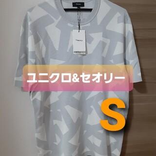 UNIQLO - ユニクロ セオリー ニットセーター 半袖 Sサイズ