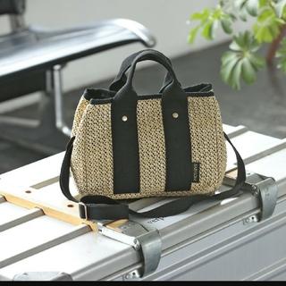 BABYLONE Basket Shoulder Bag Book