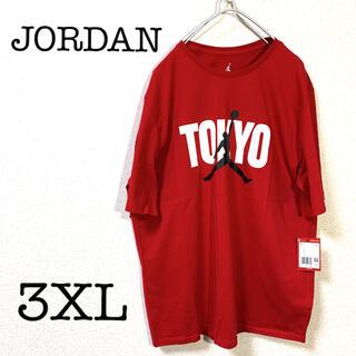 ナイキ(NIKE)のNIKE JORDAN tシャツ 3XL 新品 JUMPMAN NBA バスケ(Tシャツ/カットソー(半袖/袖なし))
