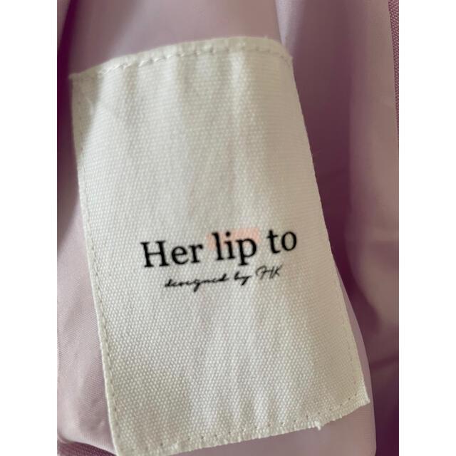 snidel(スナイデル)のher lip to フリルマキシワンピース レア品 レディースのワンピース(ロングワンピース/マキシワンピース)の商品写真