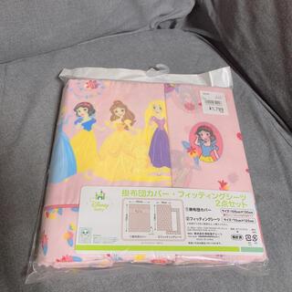 ニシマツヤ(西松屋)の布団カバー(シーツ/カバー)