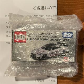 Takara Tomy - トミカ プレゼントキャンペーン 2021 GT-R NISMO 2020 GT3