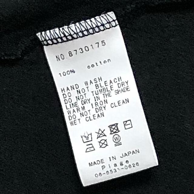 TODAYFUL(トゥデイフル)の美品 CANALJEAN アルモニ オーガニックコットン 無地タンクトップ レディースのトップス(タンクトップ)の商品写真