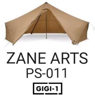 新品未開封 ZANE ARTS ゼインアーツ ギギ-1 PS-011(テント/タープ)