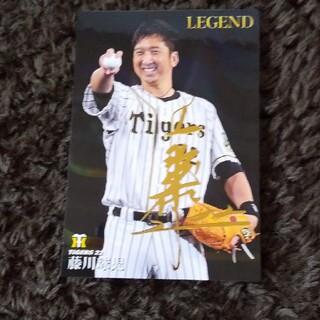 ハンシンタイガース(阪神タイガース)のプロ野球チップスカード2021 藤川球児(スポーツ選手)