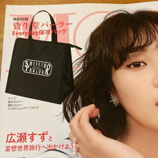 シセイドウ(SHISEIDO (資生堂))のMORE 2021 6月号 資生堂パーラー保冷バッグ(ファッション)