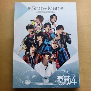 ジャニーズジュニア(ジャニーズJr.)の素顔4 SnowMan盤(アイドル)
