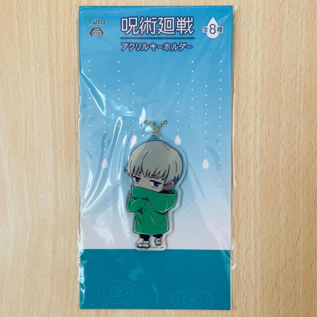 呪術廻戦 アクリルキーホルダー 狗巻棘 エンタメ/ホビーのアニメグッズ(キーホルダー)の商品写真