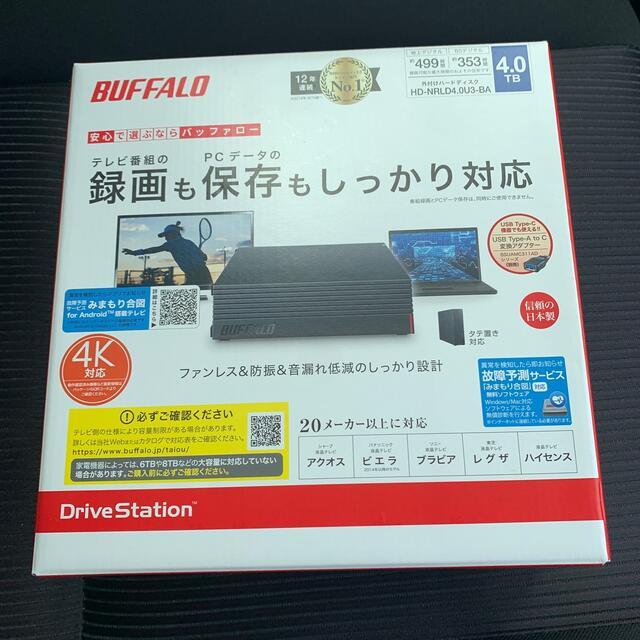 Buffalo(バッファロー)の新品 4TB 外付けHDD BUFFALO HD-NRLD4.0U3-BA スマホ/家電/カメラのテレビ/映像機器(テレビ)の商品写真