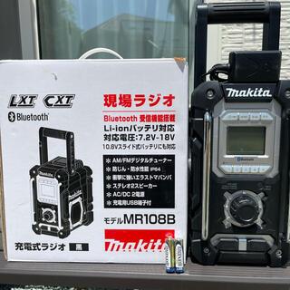 Makita - マキタ 現場ラジオ