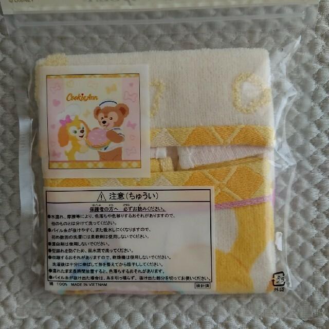 ダッフィー(ダッフィー)のダッフィーミニタオル レディースのファッション小物(ハンカチ)の商品写真