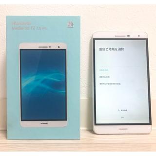 ファーウェイ(HUAWEI)のHUAWEI MediaPad T2 7.0 pro(タブレット)