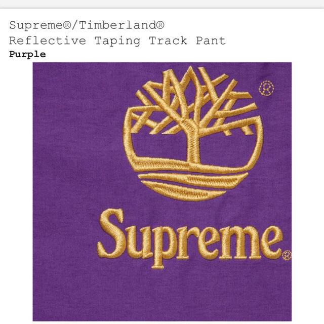 Supreme(シュプリーム)のSupreme × Timberland Track Pant  Lサイズ 紫 メンズのパンツ(その他)の商品写真