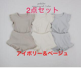 ZARA KIDS - PB wingwing set ★2枚セット ベージュ&アイボリー