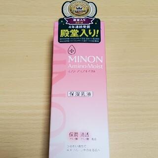 ミノン(MINON)のミノン アミノモイスト モイストチャージ ミルク(100g)(乳液/ミルク)