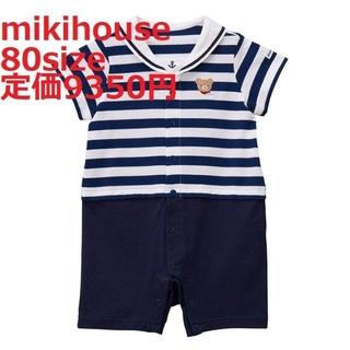 mikihouse -  165 【定価:9350円】 ミキハウス ロンパース 80 セーラー ボーダー