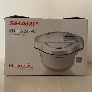 SHARP - シャープ KN-HW24F-W HEALSIO ホットクック 2.4L ホワイト