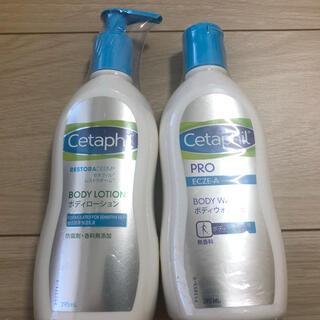セタフィル 洗浄料 &保湿乳液