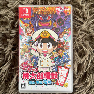 Nintendo Switch - Switch 桃太郎電鉄