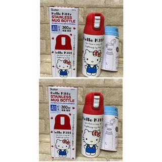 新品 水筒 超軽量 ハローキティ ダイレクト ステンレスボトル 360ml 水筒(弁当用品)
