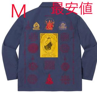 Supreme - Blessings Ripstop Shirt navy