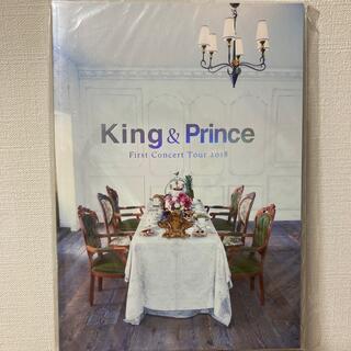 ジャニーズ(Johnny's)のKing & Prince 1stパンフレット(アイドルグッズ)