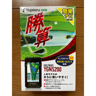 ユピテル(Yupiteru)のゴルフナビ  YGN5200(その他)