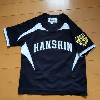 ハンシンタイガース(阪神タイガース)の阪神タイガース ユニフォーム サイズ110(ウェア)