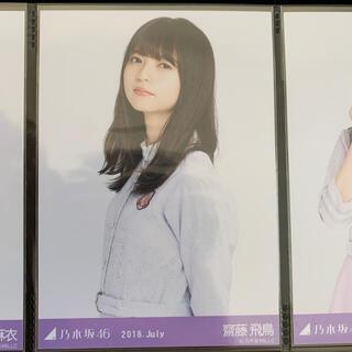 ノギザカフォーティーシックス(乃木坂46)の斎藤飛鳥 生写真(写真/ポストカード)