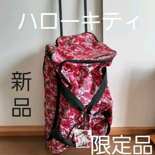 サンリオ - 非売品★ハローキティ【キャリーバッグ/スーツケース】