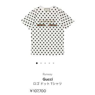 Gucci - 新品未使用❗️グッチ ドット ロゴTシャツ サイズxs