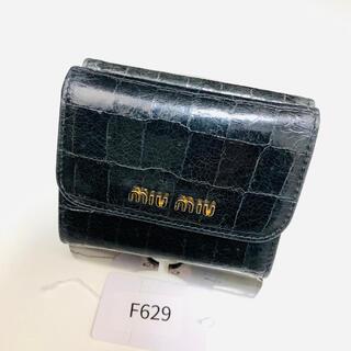 miumiu - miu miu ミュウミュウ レディース 二つ折り財布 ミニ財布 ミラー付き