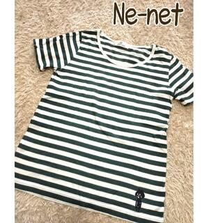 ネネット(Ne-net)のにゃー♡Ne-net ボーダーTシャツ(Tシャツ(半袖/袖なし))
