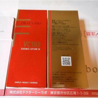 Dr.Ci Labo - 新 VC100 エッセンスローションEX20  150ml 2個