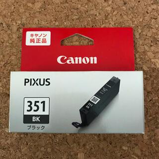 キヤノン(Canon)のCanon純正品トナー351BK(PC周辺機器)
