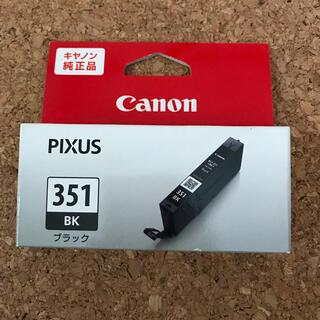 キヤノン(Canon)のCanonトナー純正品351BK(PC周辺機器)