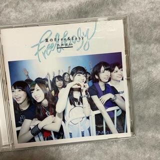ノギザカフォーティーシックス(乃木坂46)のCD 乃木坂46(ポップス/ロック(邦楽))