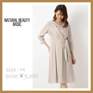 NATURAL BEAUTY BASIC - NATURAL BEAUTY BASIC [洗える]カシュクール風ワンピース M